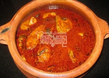 Kottyam Style Fish Curry