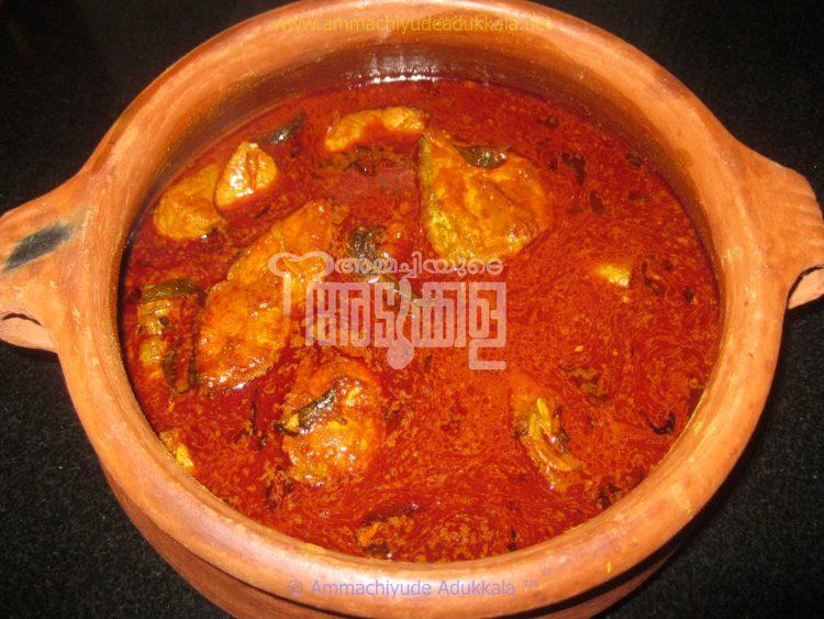 Kottyam Style Fish Curry