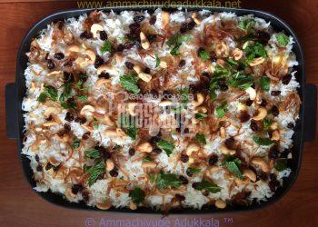 Special Chicken Biriyani